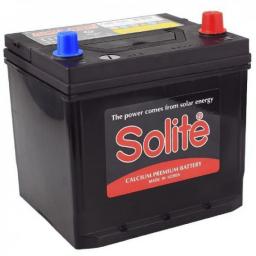 Solite CMF50