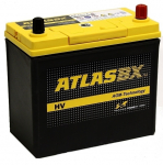 Atlas ABX AGM 45l