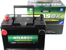 Atlas MF70DT-550*
