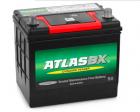 Atlas 85D23L