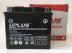 Uplus HP YTX5L-BS / YTZ7S / YT5L-BS
