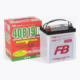 FB Super Nova 40B19R
