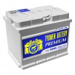 Тюмень Premium 640L