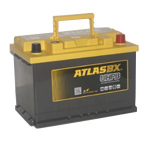 Atlas UHPB UMF57800