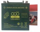 PD AGM YTX30L / YB30L-B / YTX30L-BS