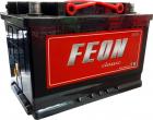 Feon 6СТ-75.1 VL