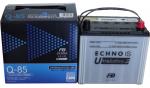 FB UltraBattery EFB Q85 90D23l / 85D23l I-Stop