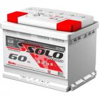 Solo Hybrid 60.1 (Msk)